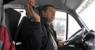 Омичи в шоке: в городе появились маршрутки с проездными