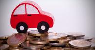 На оплату транспортного налога у омичей осталось четыре дня