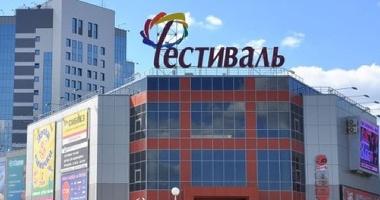 В Омске при «передозе» торговых площадей возник острый дефицит магазинов на окраинах города
