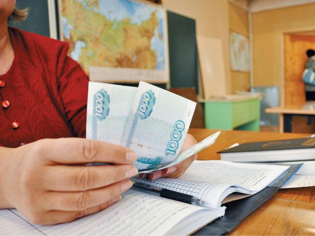 В Омской области директор школы похитил 40 000 рублей