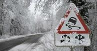 Омичей просят быть внимательными на дорогах из-за гололеда
