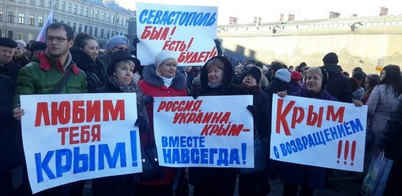 Омичи выйдут на митинг в честь присоединения Крыма к России
