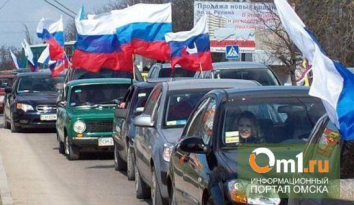 В Омске в честь 23 февраля пройдет автопробег «Никто не забыт»