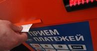 В Новый год неизвестные стащили из омского магазина платежный терминал