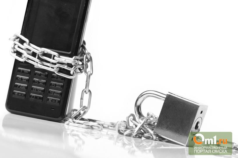 Номер домашнего телефона может стать мобильным
