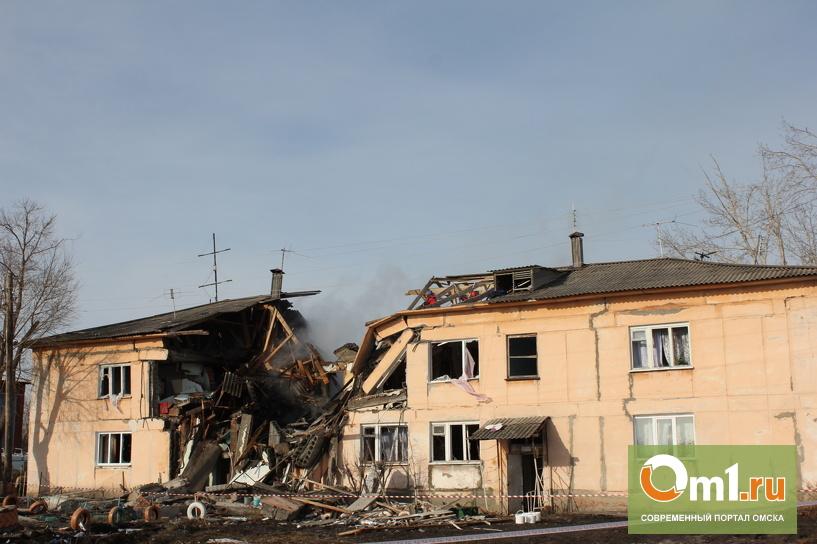 Взрыв бытового газа в Конезаводе унес жизни двух человек