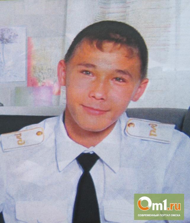 В Омске разыскивают сбежавшего студента