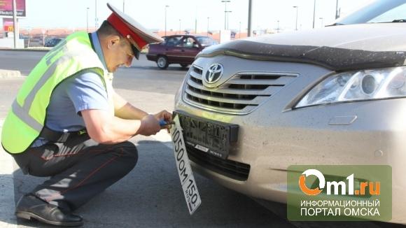ГИБДД больше не сможет снимать номера с автомобилей