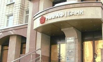 Московская полиция расследует финансовую пирамиду омского «Мираф-Банка»