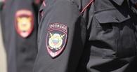 В Омске оцеплена администрация Кировского округа