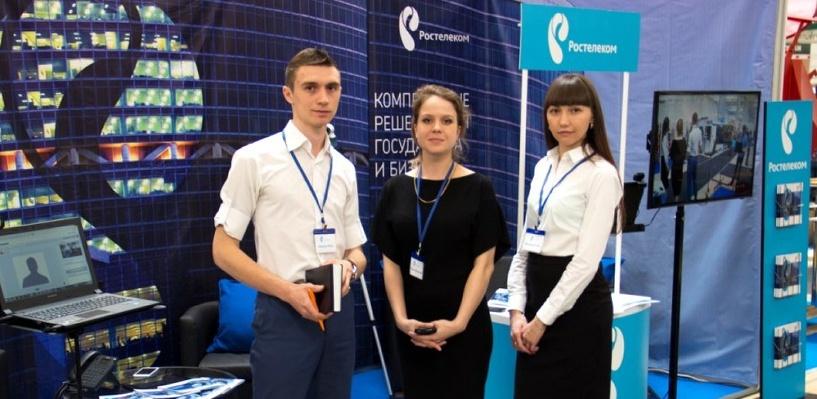 «Ростелеком» предложил облачные решения для «Стройиндустрии Сибири»