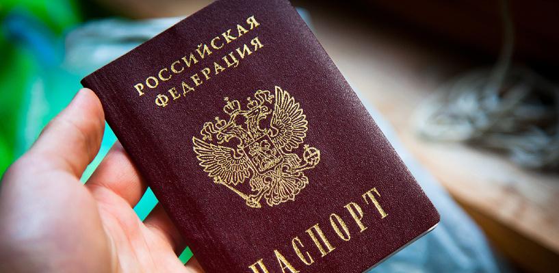 Омичка оформила кредит по чужому паспорту