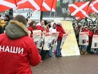 Кремль перестанет сталкивать «Наших» и оппозиционеров на площадях