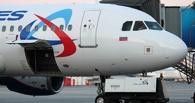 Авиакомпании получат дотации за полеты в Крым с учетом облета Украины