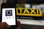 Сервис частных такси Uber вне закона. Во Франции арестовали топ-менеджеров компании