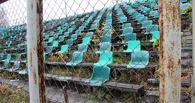 Полиция расследует смерть 13-летнего подростка на стадионе под Омском