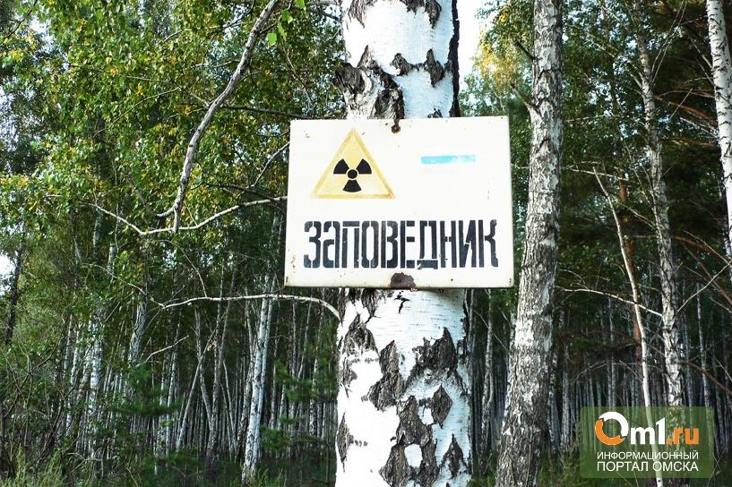 В Омской области появится еще один природный заповедник