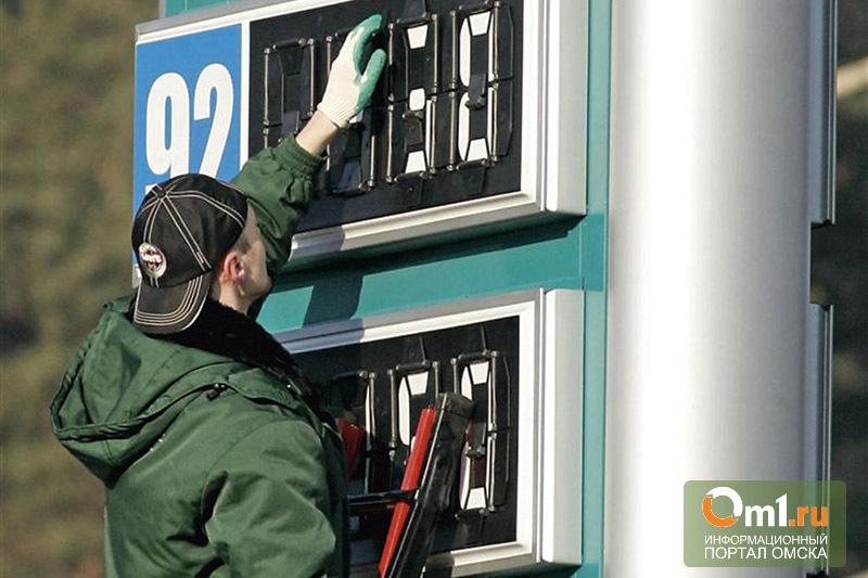 В ближайшее время цены на бензин вырастут на 1,5-2,5 рубля