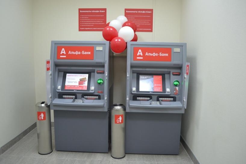 В сети Альфа-банка сбой: не работают карты, банкоматы, интернет-банк