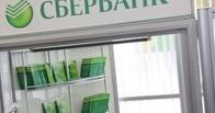 В ночь на 27 января Сбербанк приостановит некоторые операции из-за техработ