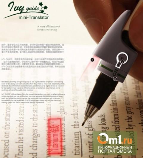 Китайцы создали ручку-переводчик