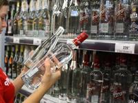 В России производство водки снизилось на треть