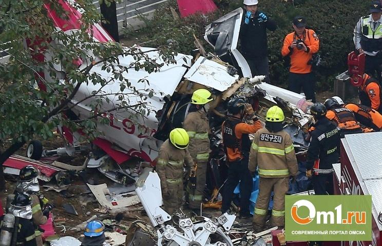 Вертолет LG врезался в небоскреб: два человека погибли