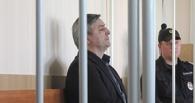 Вынесение приговора Гамбургу: онлайн-репортаж из зала суда. День 1