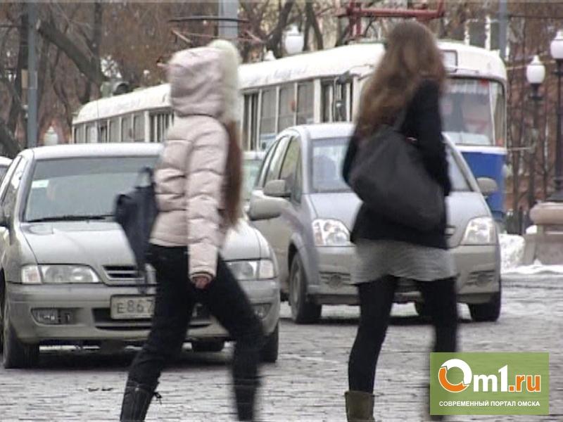 Омские пешеходы потеряли страх