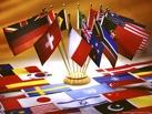 Уроки глобального