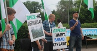 Митинг у мэрии Омска: над деревьями нависла новая угроза