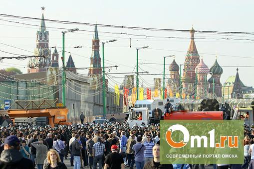 В Москве оппозиции запретили шествие на Болотной площади