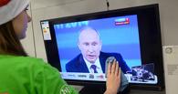 Треть россиян верит в способность Владимира Путина победить коррупцию