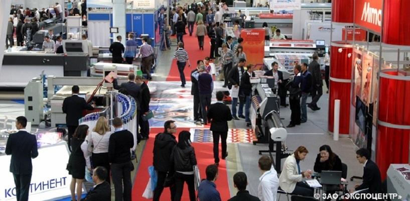 Мероприятия по увеличению объема продаж на территории России, Восточной Европы и стран СНГ