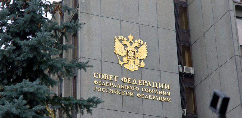 В Совфеде задумались о введении дополнительных мер безопасности в России после терактов в Париже