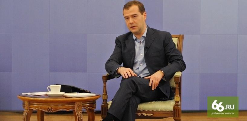 Дмитрий Медведев дал правительству два дня на разработку санкций против Турции
