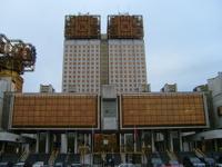 Законопроект о реформе РАН пересмотрят по просьбам ученых