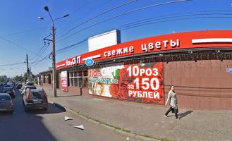 Мэрия Омска добивается сноса кафе у Музыкального театра