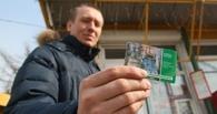 В Омске водители маршруток нашли способ, заставляющий пассажиров переплачивать за проезд