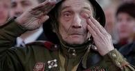 В Омске ветераны войны получат к 70-летию Победы более 53 млн рублей