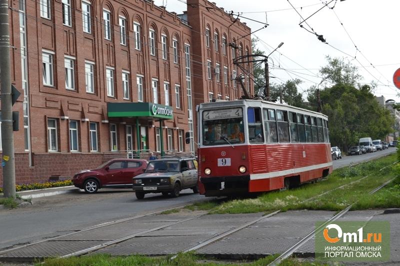 В Омске на четыре дня отменят трамваи № 4 и 8