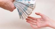 119 бизнесменов получили поддержку правительства Омской области в 2014 году