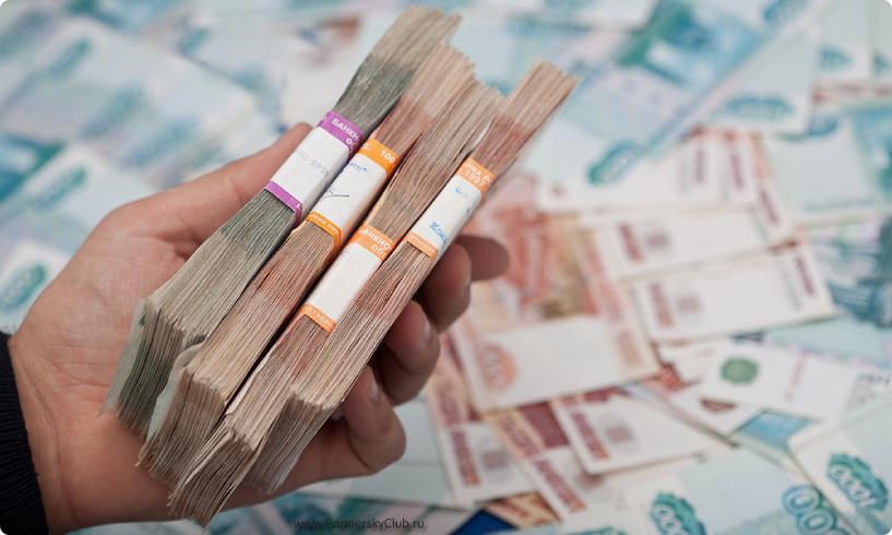 Как выгоднее всего получить деньги в интернете?