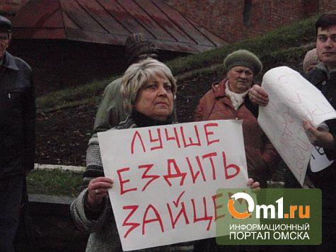 Омичам придется платить 18 рублей за проезд в автобусе