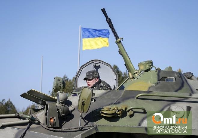 Украина стянула 15-тысячную группировку войск к российской границе