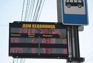 Электронные табло на остановках в Омске не работают из-за долгов мэрии (ВИДЕО)