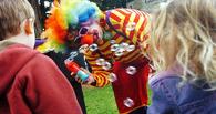 В Омске клоуна-педофила приговорили к шести годам тюрьмы
