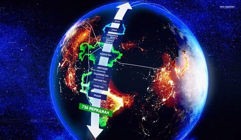 Аэропорт «Омск-Федоровка» планируют «поднять» за счет 73 меридиана
