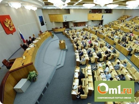 Депутатов Госдумы будут лишать мандатов за недостойное поведение