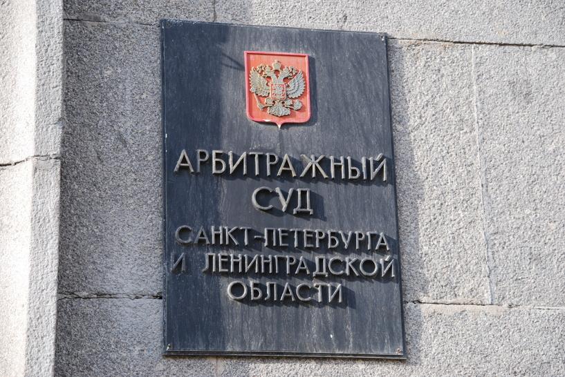 «ВКонтакте» без «Руки вверх» и «Арии»: студия «Союз» выиграла суд у соцсети